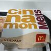 マクドナルドのシナモンメルツ