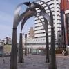 彫刻放浪:府中市(2)