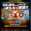 【プロ野球プライド】日本を熱狂させるイベントがついに。。。