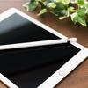 【手書き×デジタル】iPadとApple pencilで、スクラップブックが簡単に!手書きが楽しすぎる。