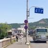 【京都/出町柳】「そうだ、京都行こう。」って時に清水寺とか金閣寺とか伏見稲荷とかの次の次の次くらいに行ってみたら?と勧めてみるタイプ