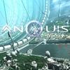 PC版Vanquish レビュー、感想など