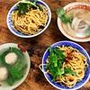 【台湾・苗栗】激安激ウマの客家美食街!