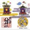 太子堂八幡神社の御朱印(世田谷区) 〜総天然色、キラキラ御朱印の記事を続けます