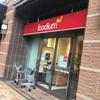 foodium東五反田店イートインスペースの話