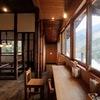 箱根 宮ノ下駅目の前!温泉の足湯もある古民家カフェNARAYA CAFE(ナラヤカフェ)でコーヒータイム