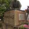 京都・三条大橋から至近距離 プチ歴史散歩