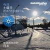 子ども以上に冬休みの工作づくりを楽しんだ1日[習慣化レビュー 2017/12/30]