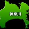神奈川県大会結果(2017女子)