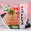 糖質0g麺(丸麺)たらこソース付き