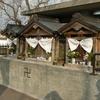 2012 冬の京都御苑