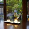 全室離れ客室「由布院別邸 樹」は食事も感動の連続!別格懐石料理の全貌をご紹介致します。