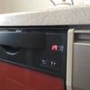 食洗機が壊れた!水漏れの原因と対策。