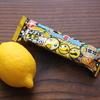 """すっぱいレモン水で""""デトックス"""""""