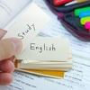 【英語を学ぼう】英語学習の前にまずしないといけないこと