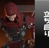 【攻略】Apex Legends (PS4) 〜キャラ立ち回り【レヴナント】〜