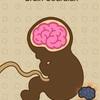 【無邪気:脳を守る】最新情報で攻略して遊びまくろう!【iOS・Android・リリース・攻略・リセマラ】新作スマホゲームが配信開始!