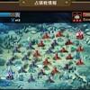 占領戦トーナメント 対エクセレント戦
