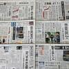 「命の危険」猛暑災害と東京五輪