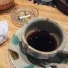 (閉店) 純喫茶ぐれこ/北海道旭川市