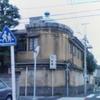 追憶の町・荻窪