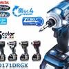 1月25日~第1弾!買取UPキャンペーン マキタ インパクトドライバ TD171DRGX買取UP