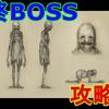 【PS4/リトルナイトメア】DLC第一弾 The Depths 深淵 最終ボス攻略法解説 河童おばさん撃退法!【Little nightmares/ホラー】