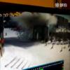 【速報】中国河北省承徳市のホテルで爆発