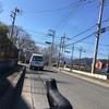 橋本〜県道517号線〜県道35号線〜都留 出発 相模原-橋本-ヒルクライム -自転車ロードバイク
