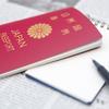 HTC サポーターズクラブとパスポートと海外渡航と