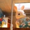 ウサギアパート☆朝がきたよ