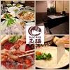 【オススメ5店】西宮・芦屋・宝塚(兵庫)にあるふぐ料理が人気のお店