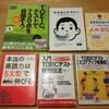 図書館ICタグで、複数の本を一括貸出し処理