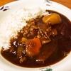 ビーフシチュー(妻料理)