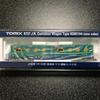 TOMIX「コキ104 ヤマト運輸コンテナ」を買ってみた