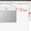 LinuxでのGUI開発 ~monodevelop+Gtk割り込み~
