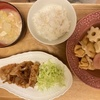 12月13日(日)おでん、生姜焼き