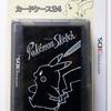【購入】ハードカバー for Newニンテンドー3DS LL Pokémon Sketch ピカチュウ / カードケース24 Pokémon Sketch ピカチュウ (2015年11月21日(土)発売)