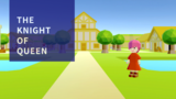 【初見動画】PS4【ナイトオブクイーン】を遊んでみての評価と感想!【PS5でプレイ】
