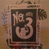 見つかりにくいMOKIHI No.3