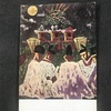 熊谷登久平 紀元二千六百年奉祝美術展覧会出品  冷泉流鑑月歌会