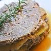 ラム薄切りロース肉とジャガイモのミルフィーユ