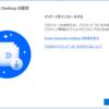 Microsoft Power Automate Desktopインストール~動作確認