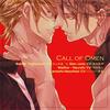 ラッキードッグ1 +bad egg ドラマCD第2弾『Call of Omen』ネタバレ感想 アニメイト特典の感想も