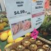 【在米果実部】アジアンスーパーで見つけたピンクパイナップル