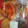 「宝食堂」の「名無し弁当(大根煮・チキンカツ・鯖煮付け等)」 320円