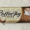 カルディでコーヒーのお供にオススメのやみつきになるお菓子を発見!