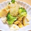低カロリーなじゃがいもレシピ【老化予防のためのビタミンC⑤】