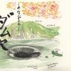 芋洗谷ダム(宮崎県高千穂)