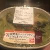 緑野菜のベジグラタン ほうれん草ブロッコリー